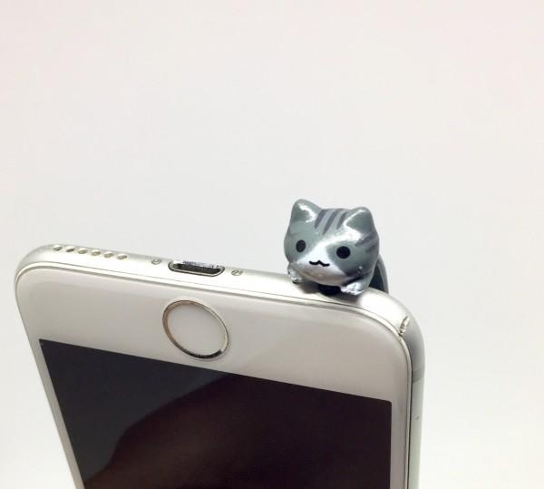 Anti Dust Stopper Cat